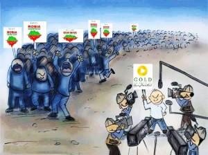 Dreptul la informare şi libertatea de exprimare în România